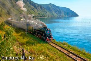 Путешествие по Сибири