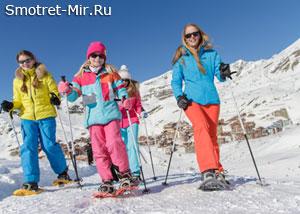 Валь-Торанс во Франции - горнолыжный курорт