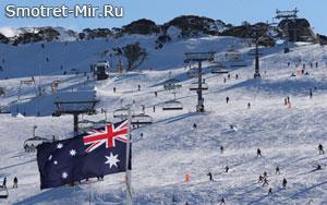 Перишер Блю - горнолыжный курорт Австралии