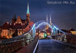 Город Вроцлав Польша