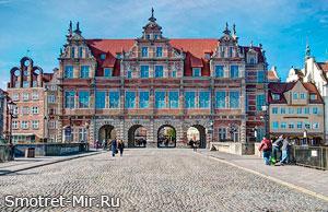 Зелёные Ворота в Гданьске