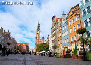 Что можно посмотреть в Гданьске